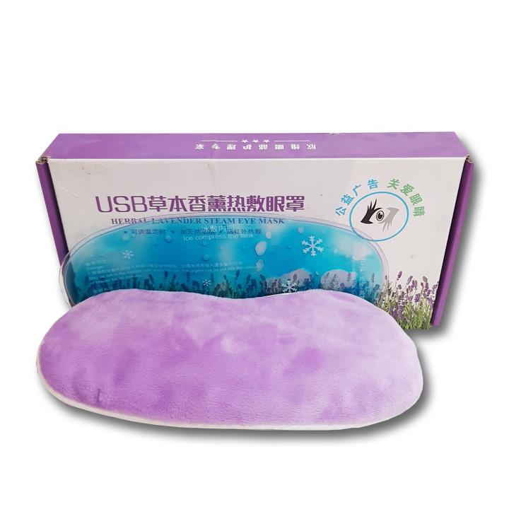 hinh-may-massge-mat-tao-nhiet-huong-lavender-xinwei-xw-828-